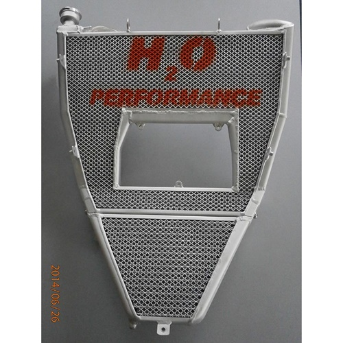 Full water / oil racing cooler (H2O Performance)