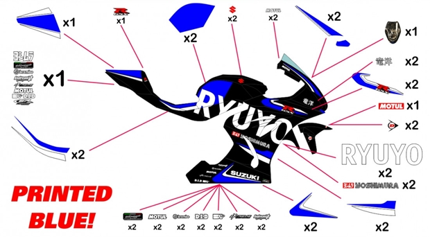 Stickers replica Suzuki Ryuyo | race no metalized